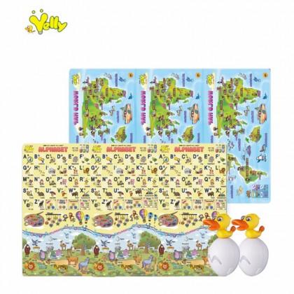 Korea Yelly Mat Signature PVC Playmat